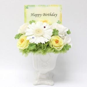 花色変更|誕生日プレゼントならプリザーブドフラワーのフィサリスフラワー