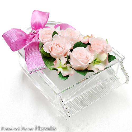 天使のピアノ(ピンク) プリザーブドフラワー